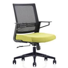 Moderner bunter Computer-Ineinander greifen-Drehstuhl-Büro-Stuhl (HF-CH198B)