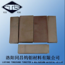 Mo-1 99.95% placa de molibdeno (3 mm de espesor) ASTM B386 superficie lavada