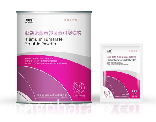 Veterinary Drug of 80% Tiamulin Soluble Powder