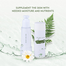 Skin Care of The Day Women′s Men Moisturizing Face Cream Men Day Cream Brightening Cbd Natural Herbal Lotion