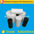 Medical device components F4 round bar