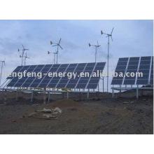 Solar and wind hybrid generator