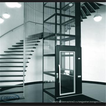 Электрический Дом Стеклянный Маленький Домашний Лифт Лифт