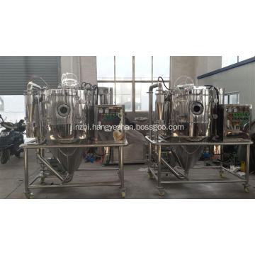 Tea Saponin Special Spray Dryer Equipment