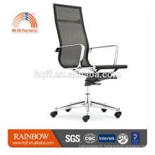 CM-F10A haute retour mesh chaise de bureau en aluminium chaise de bureau