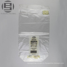 Ldpe пластичные напечатанные мешки упаковывать хлеба