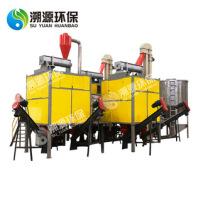 Máquina separadora de plástico de alta calidad