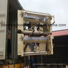 150cm-450cm High Speed Tsudakoma Textile Machinery Water Jet Loom