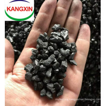 Good quality high purity coal recarburizing agent supplier in Anyang China