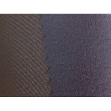 Полиэфирная ткань для супер поли