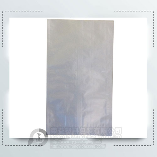 Double Aluminum Foil Vacuum Packaging Pouch