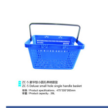 Single Handle Plastic Shopping Storage Basket