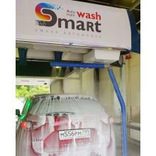 High pressure touchless car washing machine
