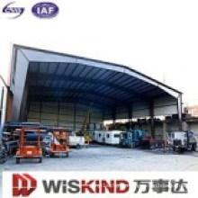 Very Good Modern Design Steel Structure Building (wsd2017)