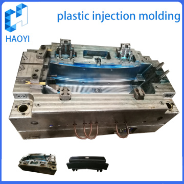Metal injection molding reaction injection mold custom service
