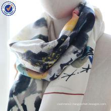 Inner Mongolia Ink Painting Jacquard Wool Silk Shawl SWW794