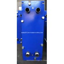 Судовой масляный радиатор, пластинчатый теплообменник, пластинчатый теплообменник из титана (JQ6B)