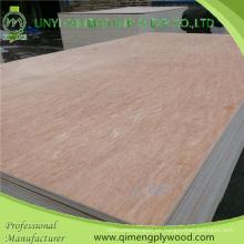 Precio barato Uty grado madera contrachapada comercial de Linyi Qimeng