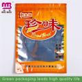 2014 newest design diablo 3 free wholesale spice potpourri bags
