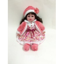 "18"" Black Hair Plastic Doll"