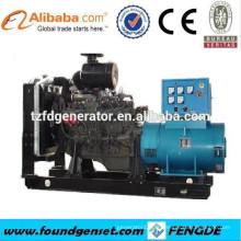 Le CE et l'OIN ont approuvé le prix de générateur de 260kw, le générateur de puissance de 325kva, le groupe électrogène 354hp refroidi à l'eau
