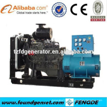 CE&ISO approved!260kw generator price, 325kva power generator, 354hp water-cooled generator set