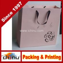Art Paper Bag / White Paper Bag / Paper Gift Bag (2216)