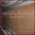 Almohadilla de enfriamiento de pared para granjas / granjas avícolas