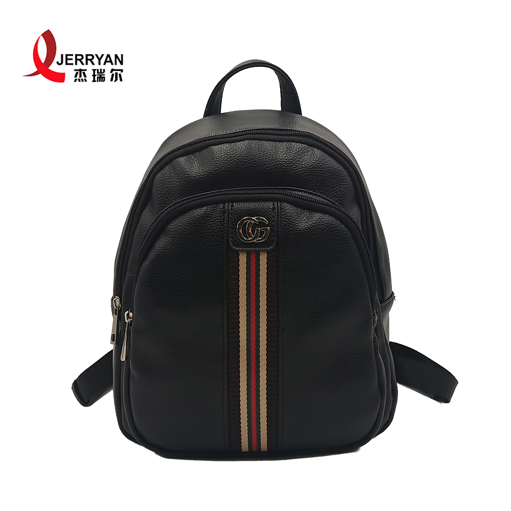 Ladies Leather Backpack