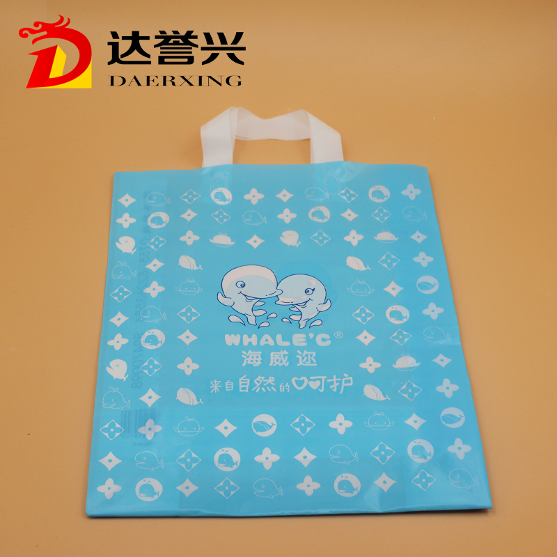 HDPE square bottom customized handle bag 1