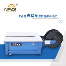 Yupack Heiße verkaufende halbautomatische / automatische niedrige Tabellen-Umreifungsmaschine