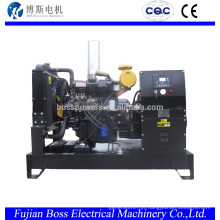 FAWDE Xichai tipo aberto gerador diesel 200 kw