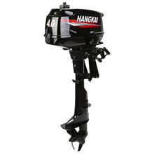 Professional Manufacturer 4HP 2 Stroke Boat Outboard Motor Water Cooling