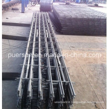Concrete Brick Force / Trench Mesh
