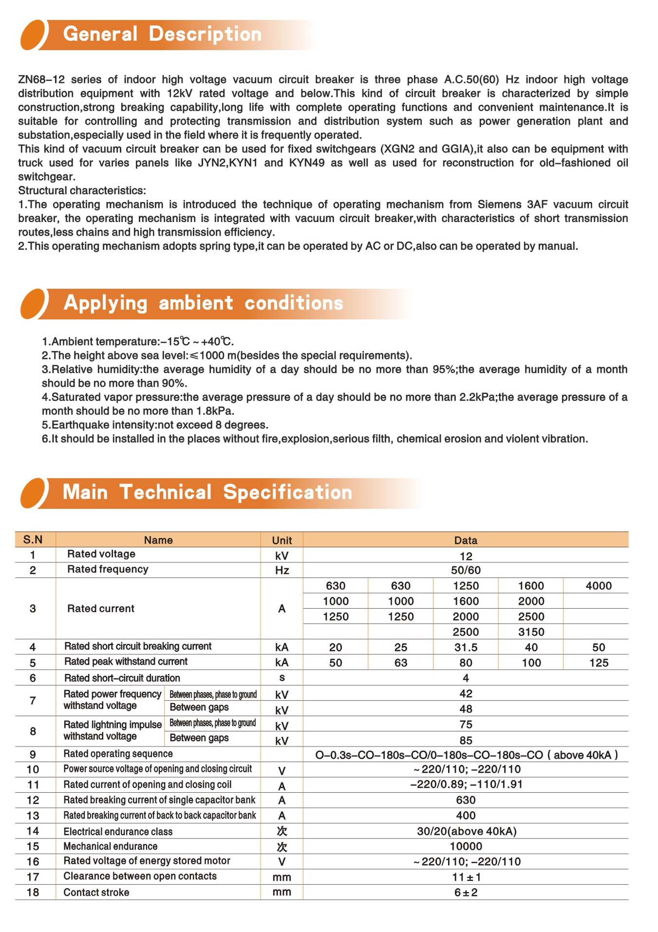 ZN68-12 Type Technical Specification