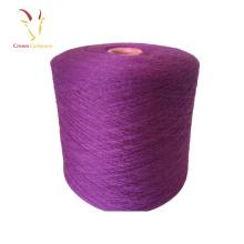 Cachemire Soft Sock Lang Yarn En Stock