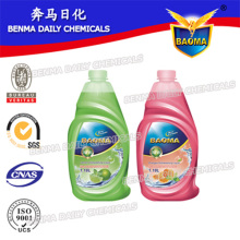 Baoma Anti Bacterial Detergent Liquid