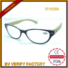 PC Frame with Bamboo Arms Reading Glass (R15088)