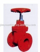 degree display resilient seated gate valve