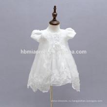 6м 9м 12м Белый малышей платья младенца девочек младенческой Крещение платье малыш девушка одежда с cappa вышивки