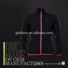 Veste souple pour vêtements pour hommes et femmes Design 2017