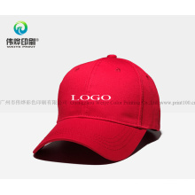 Customized Baseball Cap / Topee / Sunbonnet with Logo Printing