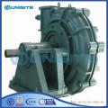 OEM centrifugal slurry pump design