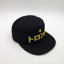 100% Algodão Bordado Snapback Cap (ACEK0089)