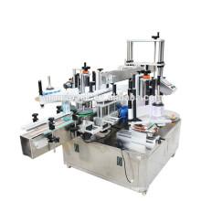 Newest Good Reputation fully automatic flat labeling machine