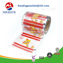 Best Selling High Quality Easy Peel Peelable Lid Lidding Film in Roll