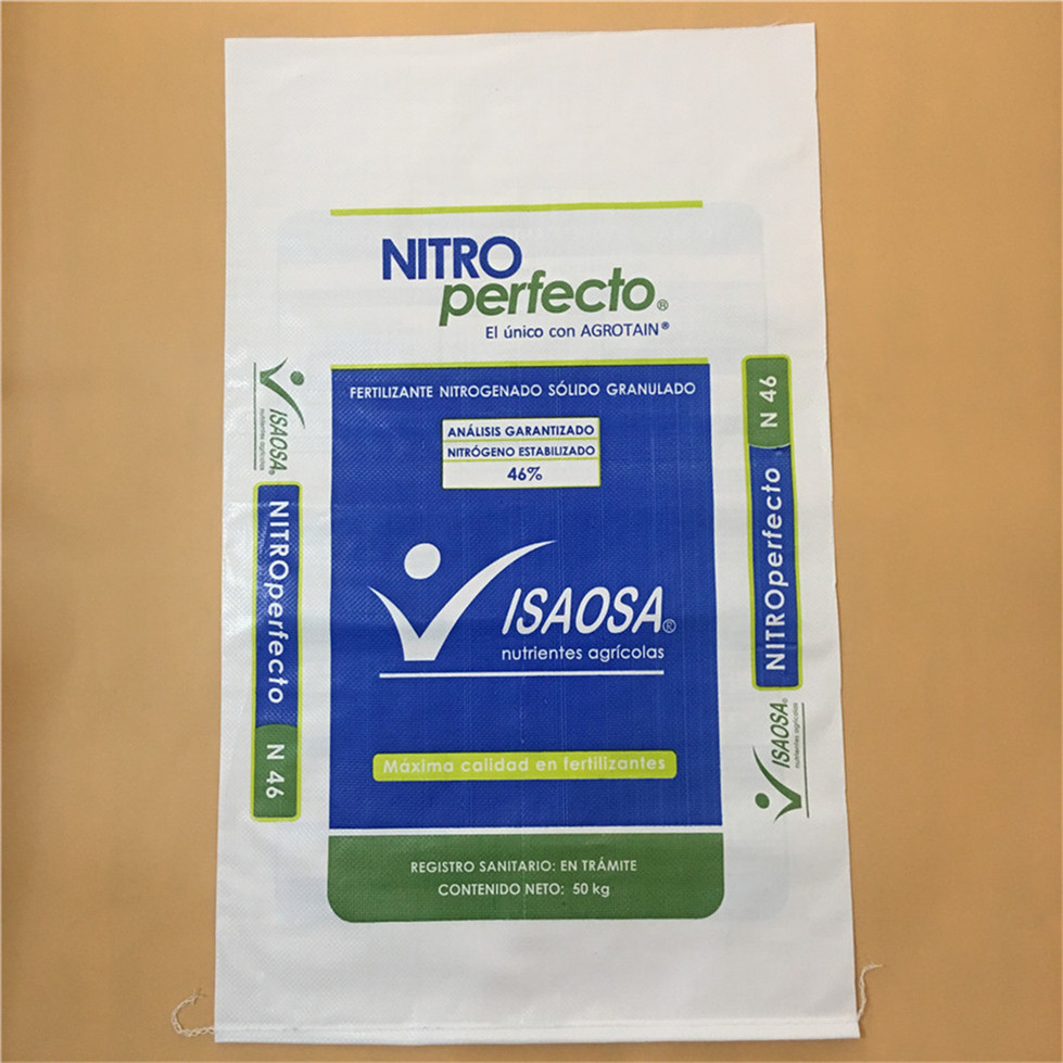 urea fertilizer price 40kg bag