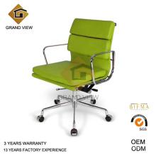 Clásica silla giratoria de cuero aluminio Eames Office de Hotel Manager Jefe (GV-EA217)