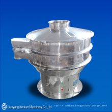 (Serie ZS) Vibrador de alto rendimiento de desplazamiento de la máquina / vibración Shifter / pantalla vibrante
