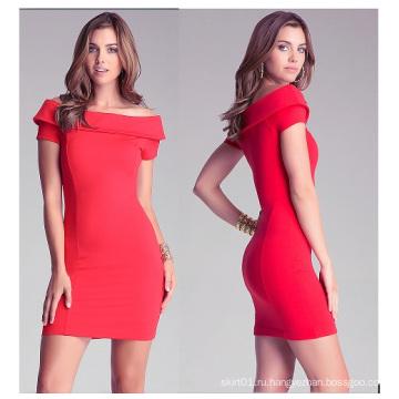 Женская юбка с длинным рукавом